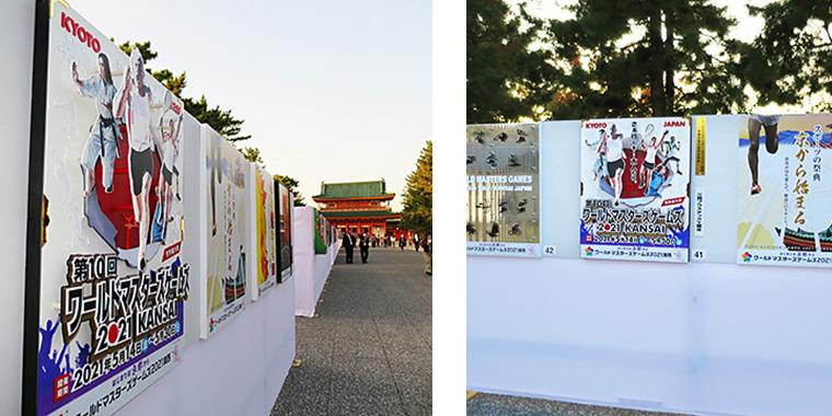 第60回公共サイン美術展